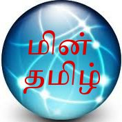 mintamil-icon